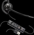 HW535 USB